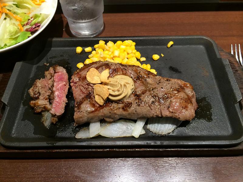 8オンスのステーキ