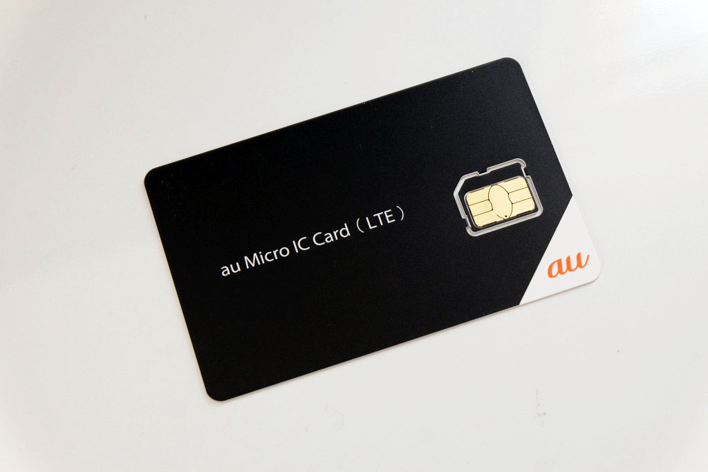 「MicroICLTEU」こと「au Micro IC Card (LTE) U」の写真