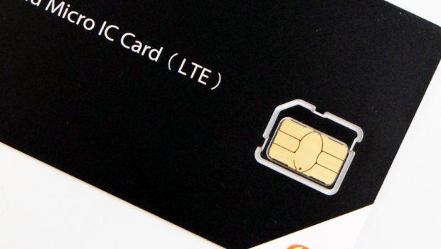 「MicroICLTEU」とは?WiMAXに付属しているSIMカードの解説