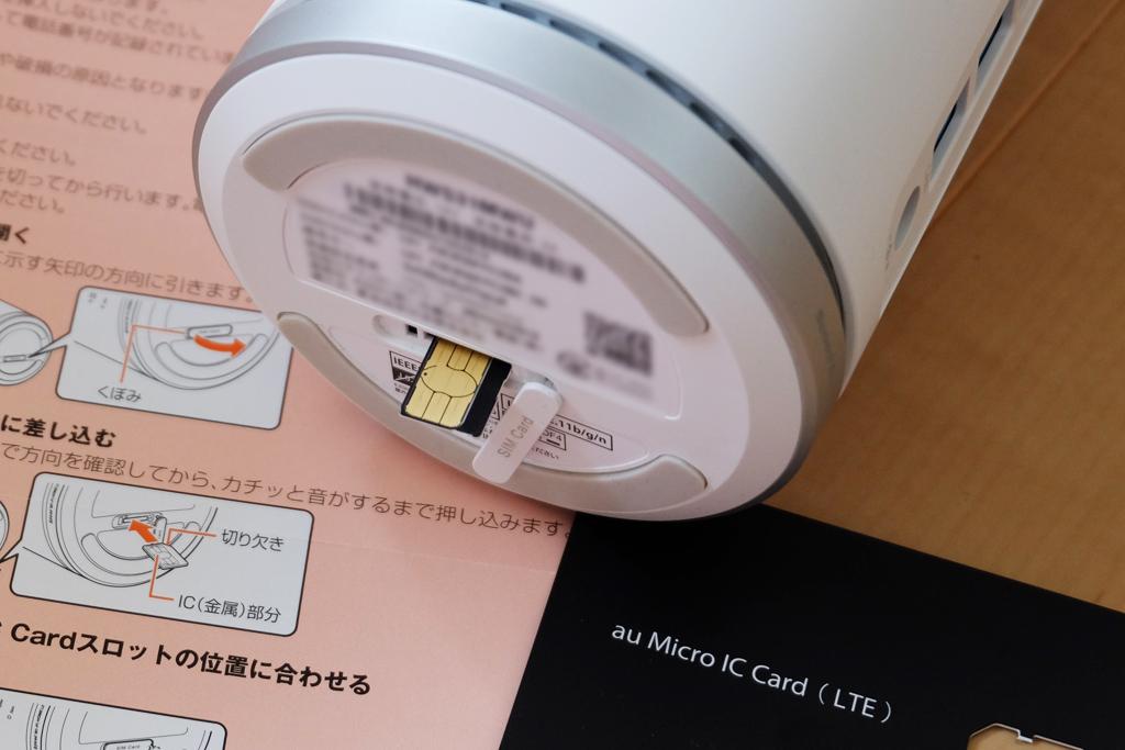 UQ WiMAXの機器(Speed Wi-Fi HOME L01)にSIMカードを差し込むところ