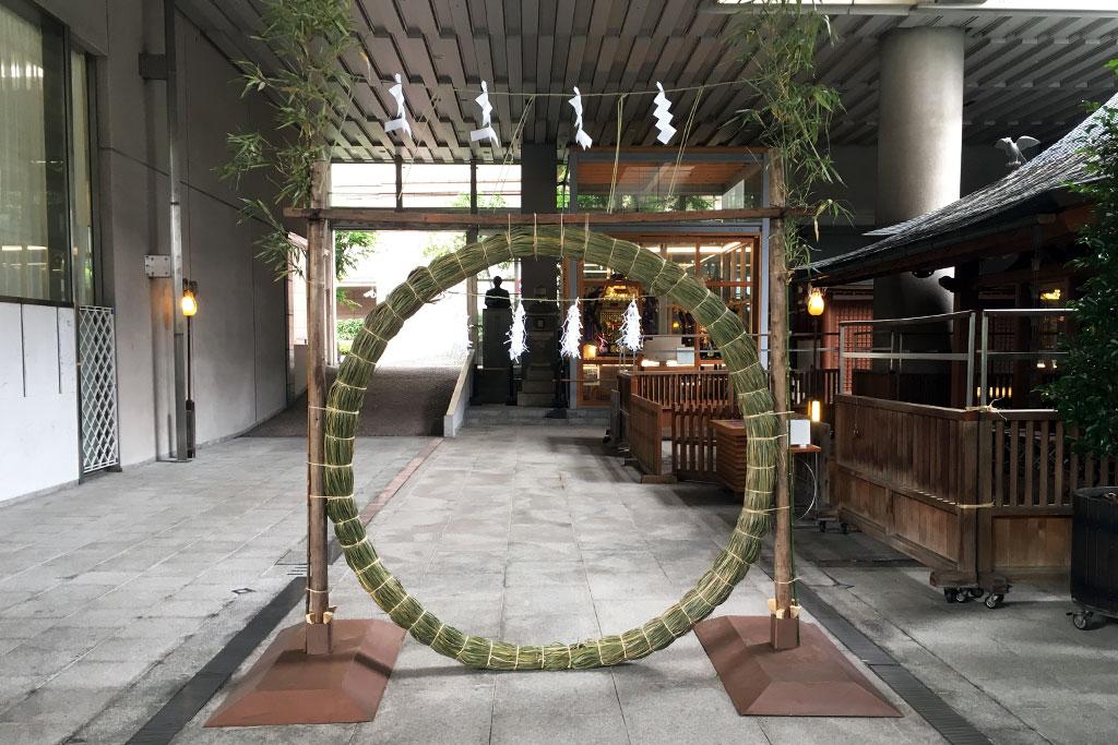 雉子神社の茅の輪