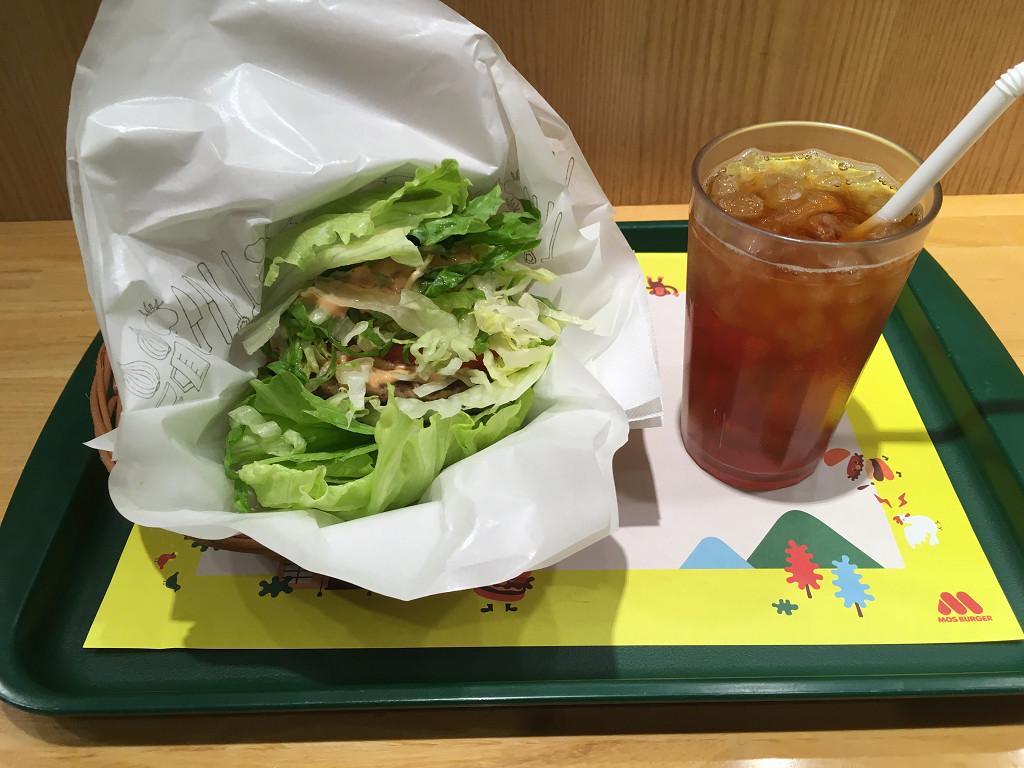 菜摘モス野菜(モスバーガー)