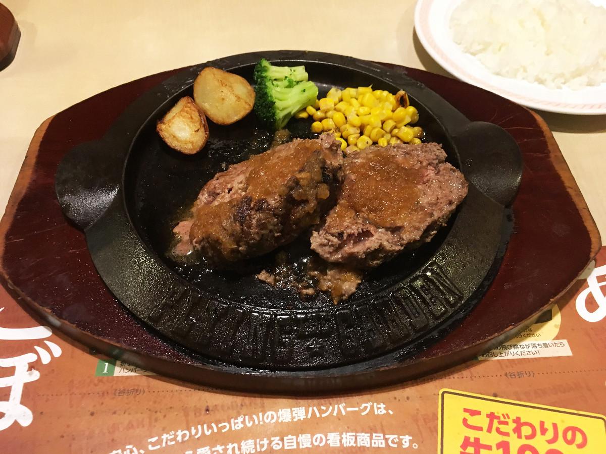 フライングガーデン 伊勢崎宮子店「爆弾ハンバーグ キング 250g Aセット」(2017年7月)