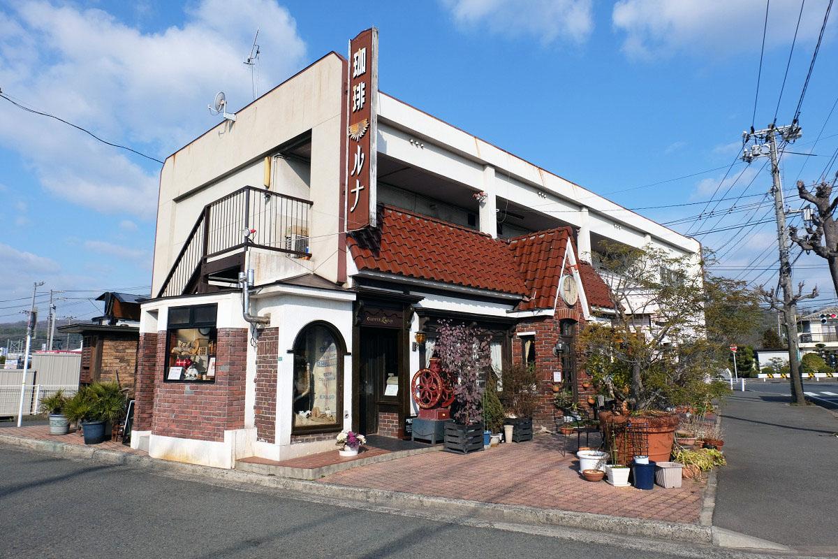 ルナ 松永店