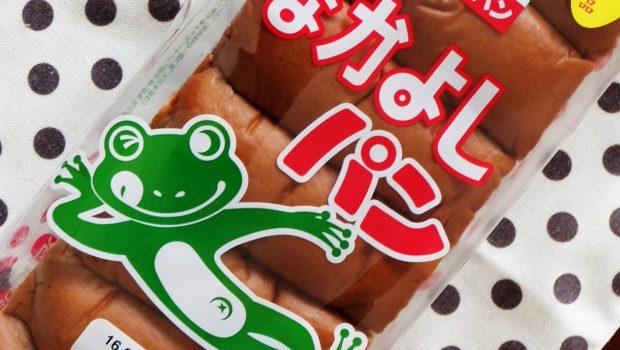 「なかよしパン」とは?カエルと大きいサイズが特徴の沖縄ローカルパンの解説