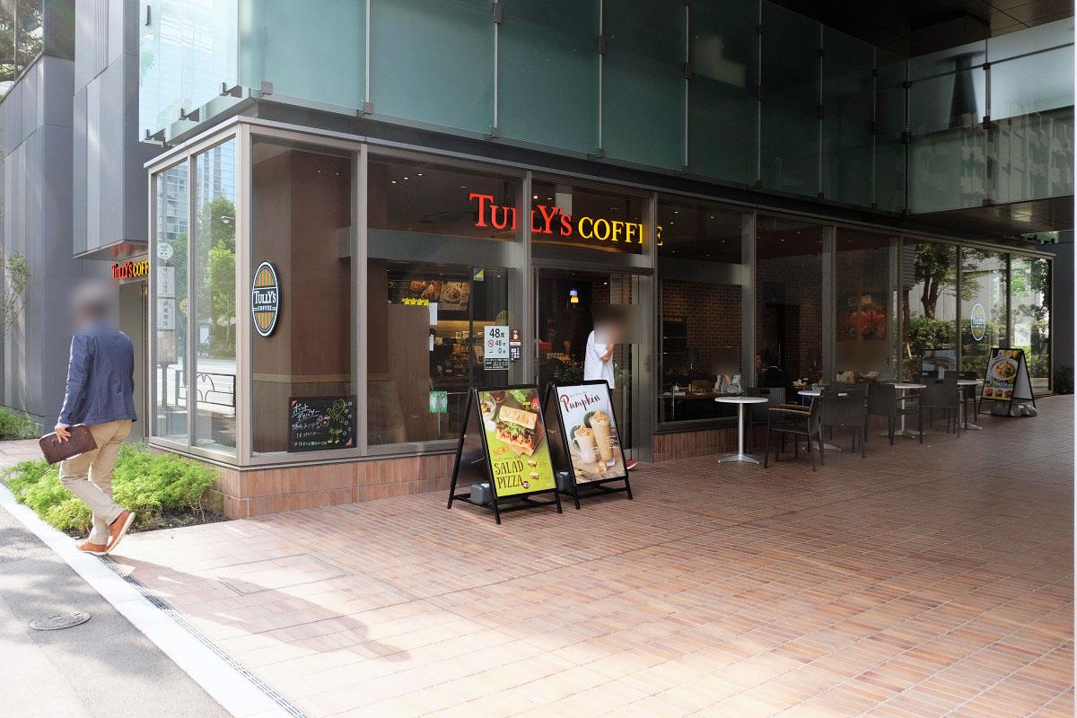 タリーズ コーヒー 青山一丁目店