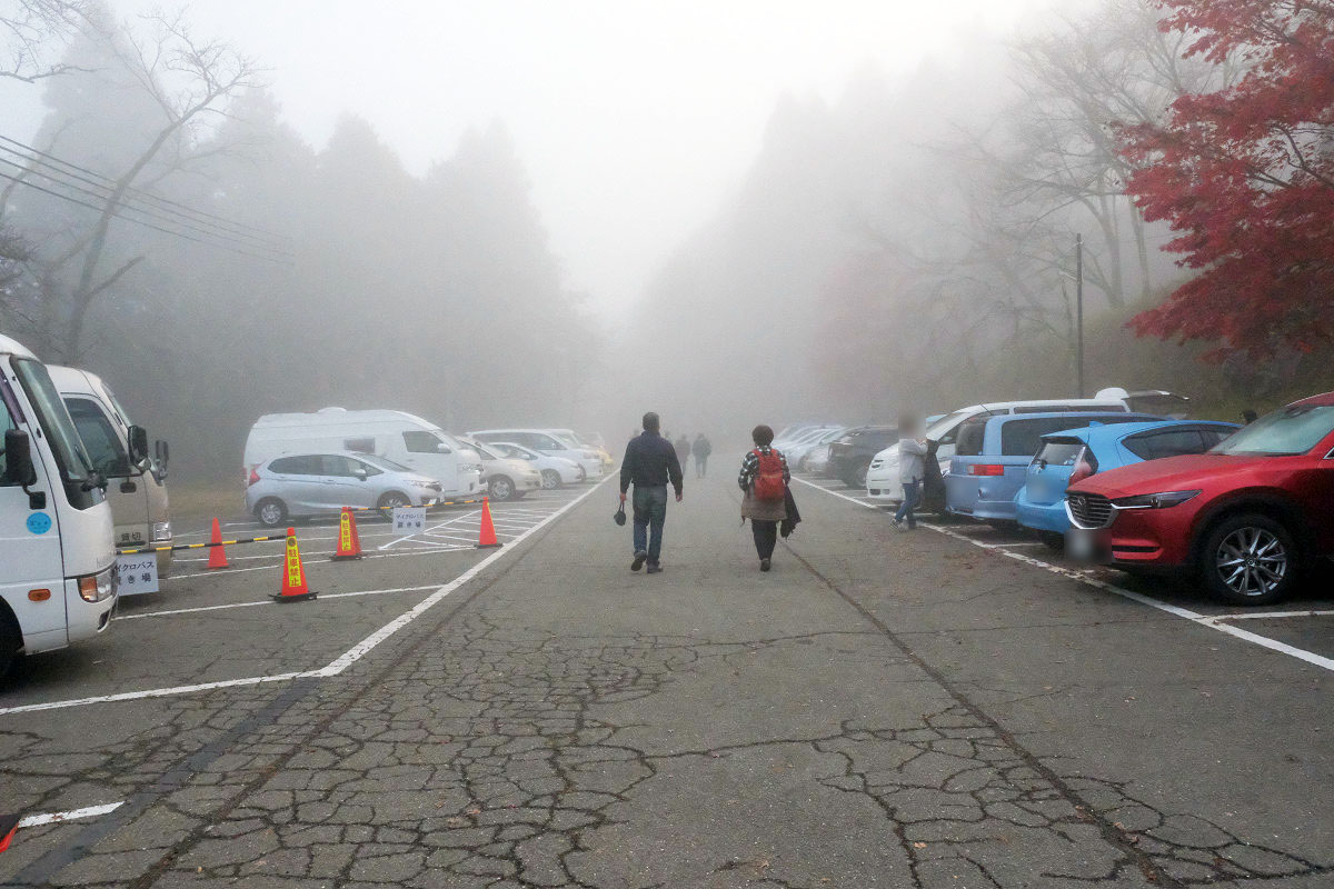 立雲峡 駐車場