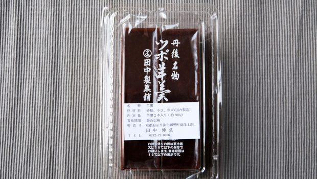 「ツボ羊羹」とは?京都の丹後地方で販売されている丁稚ようかんの解説