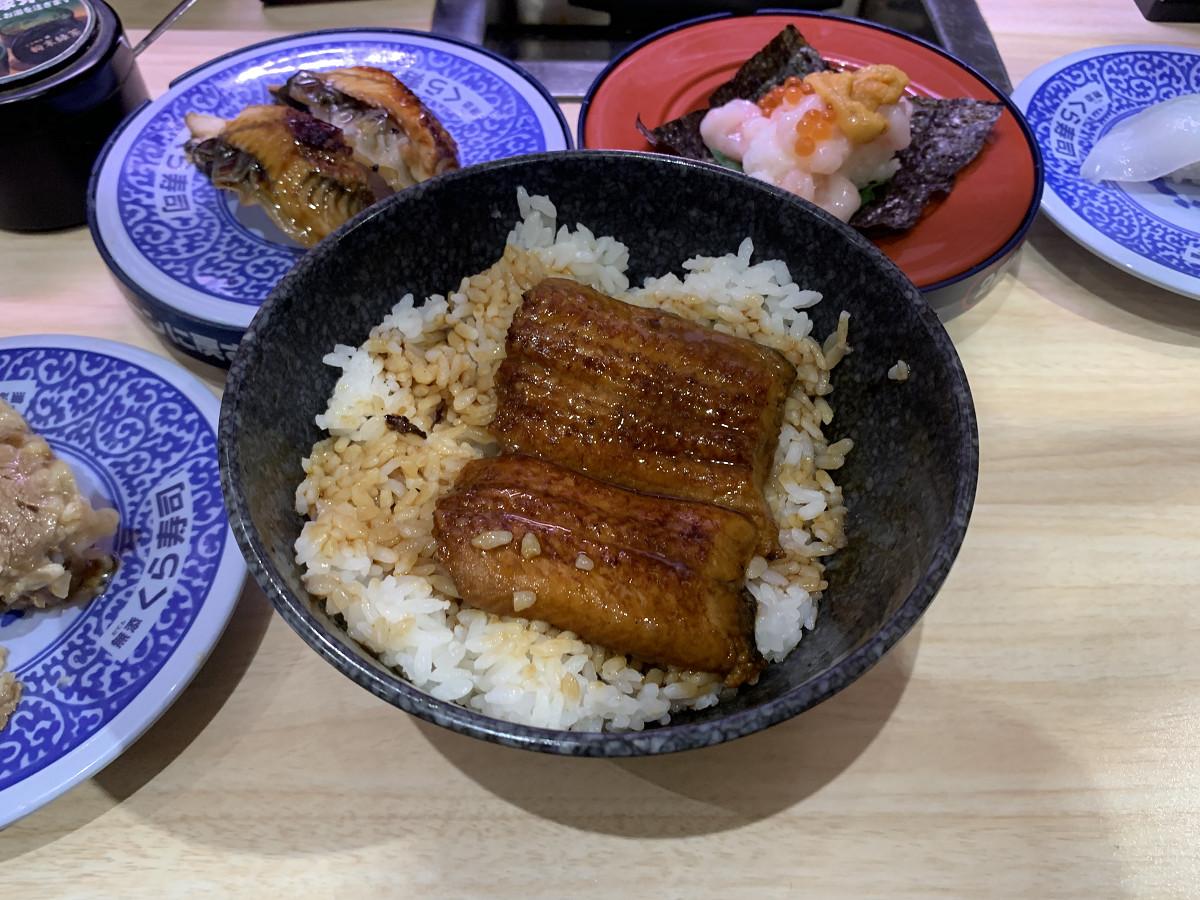 くら寿司「すしやのうな丼」