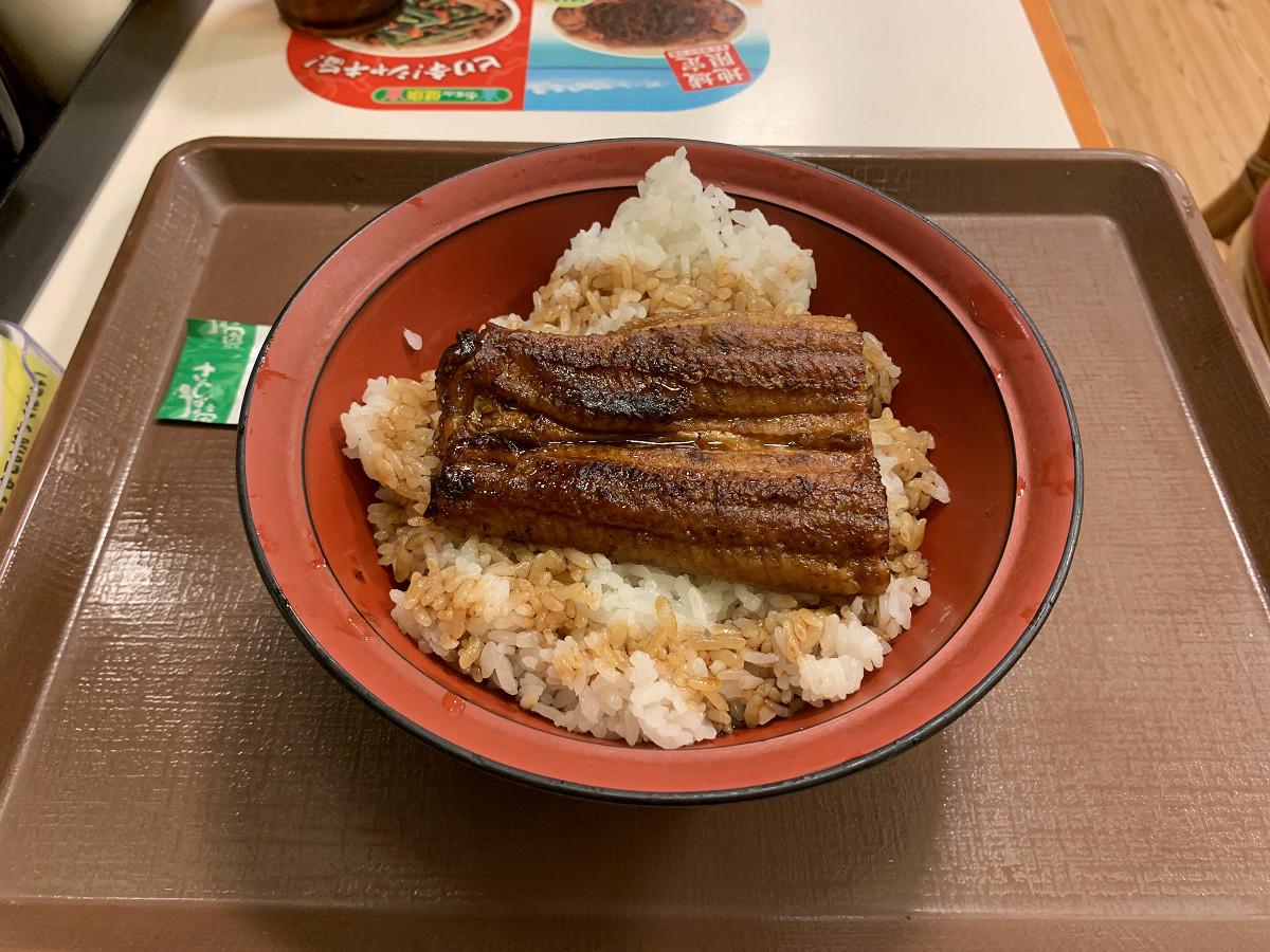 すき家「うな丼」