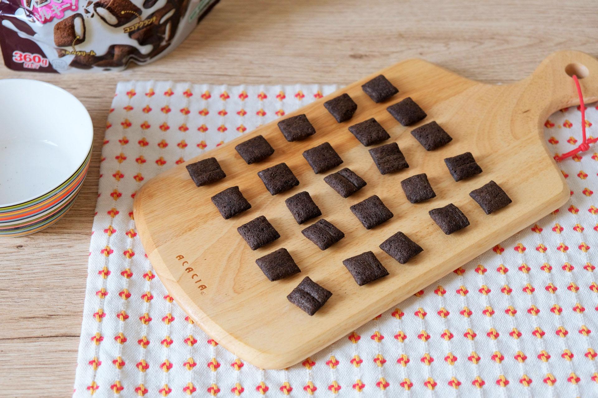 ハーシーチョコビッツ1食分は25個