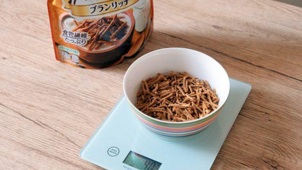 「オールブラン ブランリッチ」1食40gはどれ位の量?グラムごとの写真と栄養成分