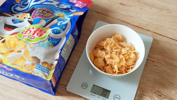 「コーンフロスティ」1食30gはどれ位の量?グラムごとの写真と栄養成分