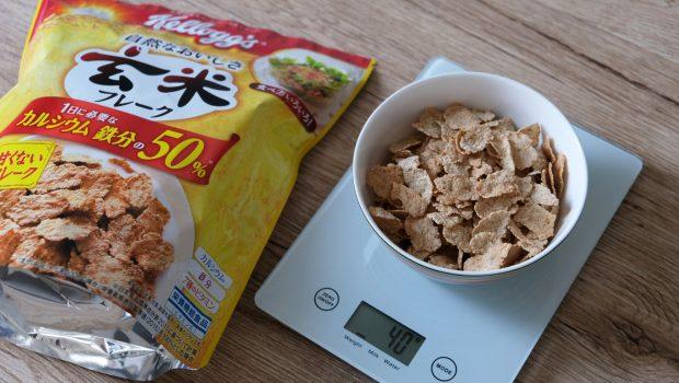 「玄米フレーク」1食40gはどれ位の量?グラムごとの写真と栄養成分