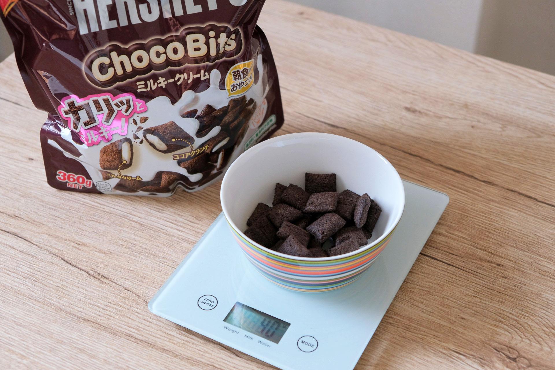 「ハーシーチョコビッツ」のグラムごとの写真とカロリーなどの栄養成分まとめ