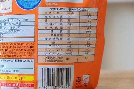 オールブラン ブランリッチの栄養成分表