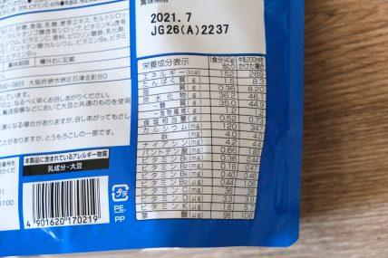 シスコーン(フロスト)の栄養成分表