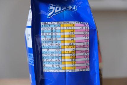 コーンフロスティの栄養成分表