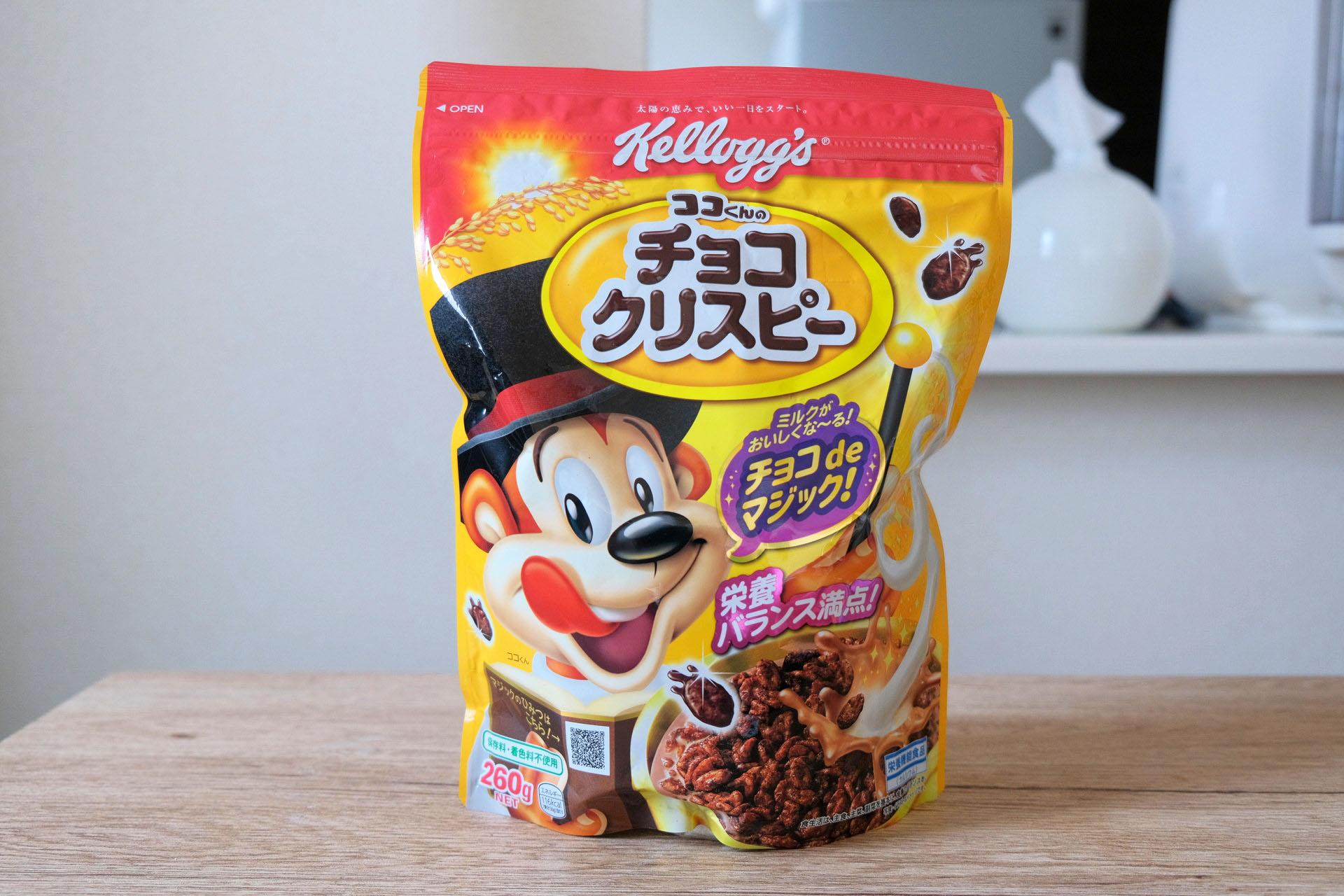 チョコクリスピー(正面)