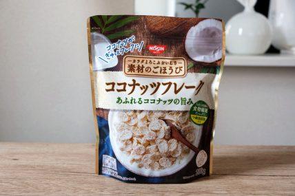 素材のごほうび ココナッツフレーク(正面)