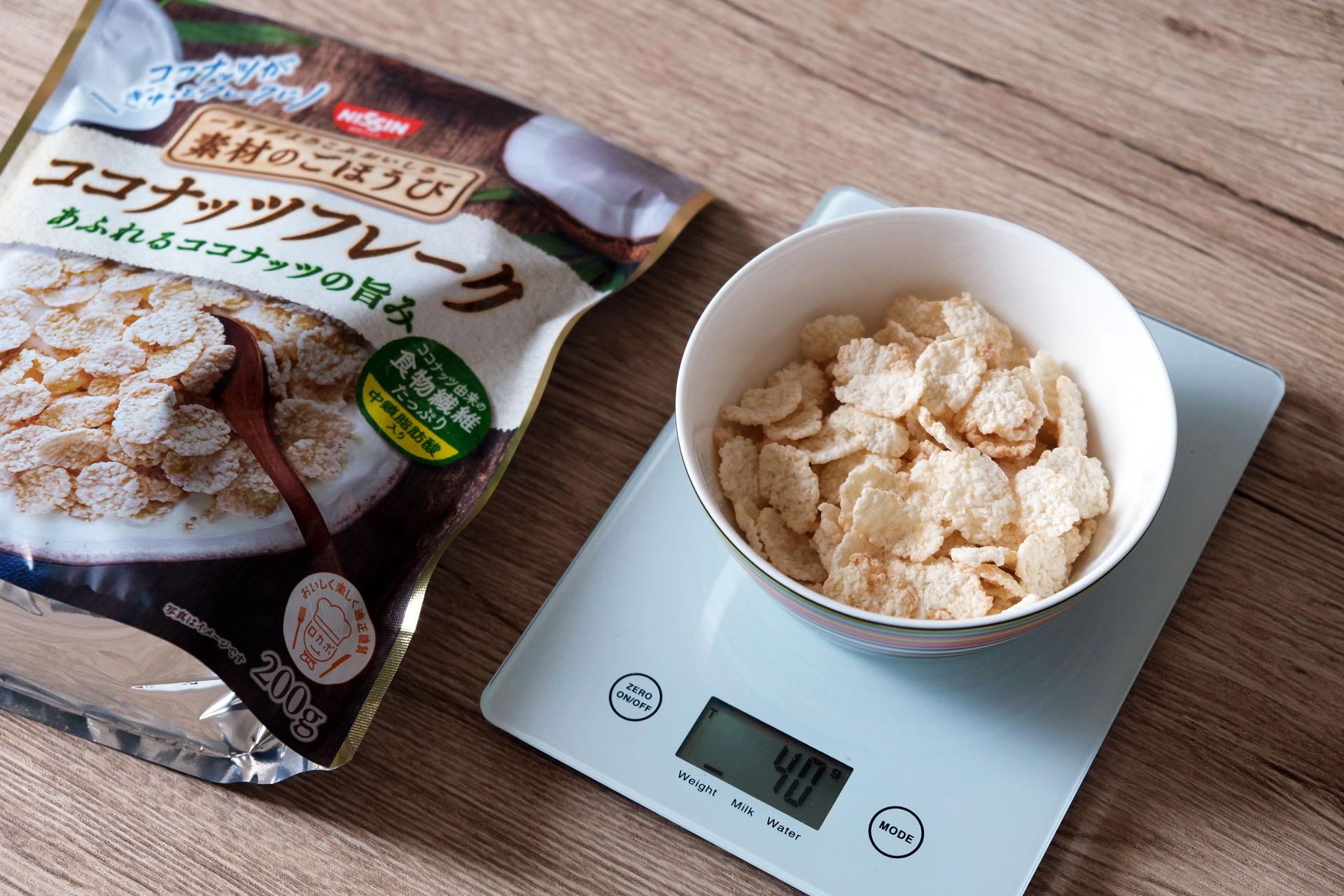 「素材のごほうび ココナッツフレーク」の1食分はどれ位?グラムごとの量の目安と牛乳・ヨーグルト・豆乳をかけた時の栄養成分まとめ