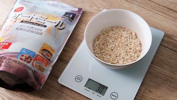 「オートミール」1食30gはどれ位の量?グラムごとの写真と栄養成分まとめ